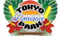 9/23 TOKYO ROMANCE PARK7 出演致しました。