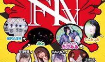 2/2 Fly-N Presents 『YAっちゃおうぜ!2』出演致しました。