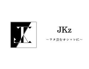JKz_cover